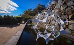 Sculpture by sunlab photo berndt Selheim Garden of Earthly delights